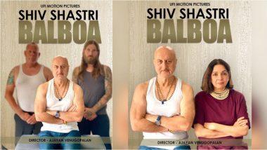 Shiv Shastri Balboa: Anupam Kher, Neena Gupta's First Look From Ajayan Venugopalan Directorial Out!