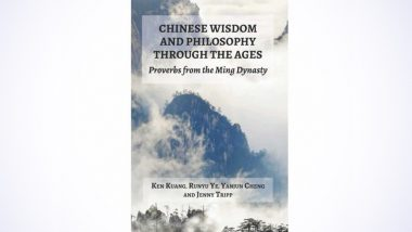 Best Selling Author Ken Kuang On His Upcoming Book, 'Chinese Wisdom And Philosophy Through The Ages: Proverbs From The Ming Dynasty' Explaining Its Deep Personal Connection