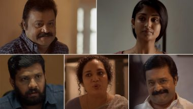 Kaaval Official Trailer: Suresh Gopi's Intense Avatar Will Leave You Wanting for More (Watch Video)