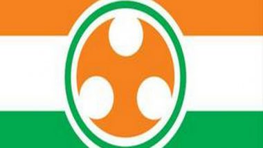 Indian Youth Congress To Observe National Unemployment Day on PM Narendra Modi's Birthday on September 17