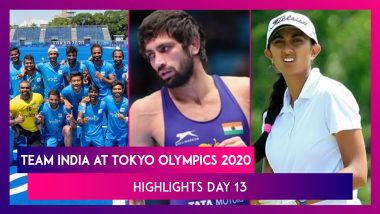 Team India At Tokyo Olympics 2020, Highlights And Results Of August 05