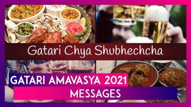Gatari Amavasya 2021 Marathi Wishes & WhatsApp Messages To Share With Friends Before Shravan Begins