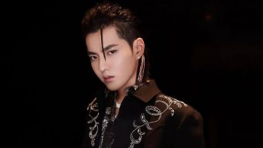 Canadian Pop Star Kris Wu Detained by Police in China Over Rape Allegation