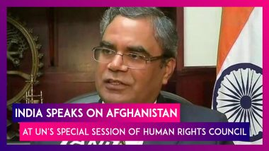 India Speaks On Afghanistan At UN's Special Session Of Human Rights Council