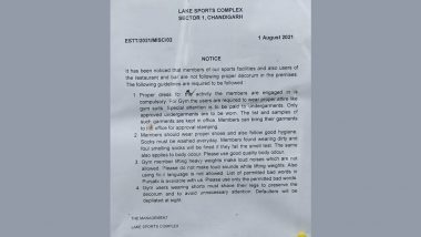 'Undergarments Approval Stamping' And 'Permitted Punjabi Bad Words' Notice Goes Viral, Chandigarh Lake Sports Complex Smells 'Mischief'