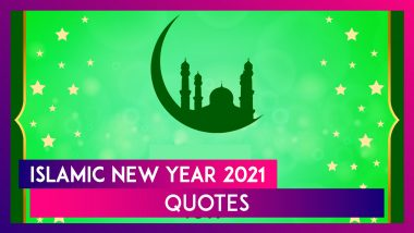 Islamic New Year 2021 Quotes, Messages, WhatsApp Status & Images To Observe Hijri 1443