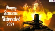 Sawan Shivratri 2021 Wishes: Best Lord Shiva Festival Greetings, Quotes, WhatsApp Messages And  HD Images To Celebrate The Auspicious Day