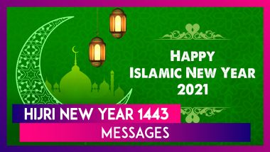 Hijri 1443 Messages, WhatsApp Status, Facebook Quotes, Images & Wallpapers for Islamic New Year 2021