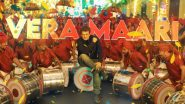 Valimai Song Naanga Vera Maari: Thala Ajith's First Single Is a Peppy & Massy Number