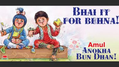 Amul Topical's Take on Raksha Bandhan 2021 With 'Anokha Bun Dhan' Perfectly Defines The Beautiful Brother-Sister Bond