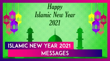 Islamic New Year 2021 Messages, Hijri 1443 Images, Quotes to Observe The Islamic Month of Muharram