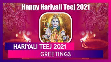 Happy Hariyali Teej 2021 Greetings, WhatsApp Messages, Quotes and Images To Send Shravan Teej Wishes