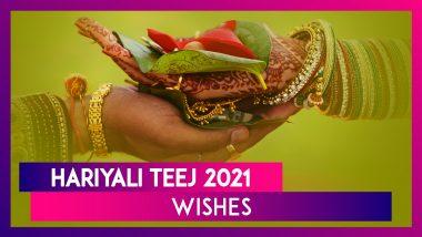Hariyali Teej 2021 Wishes: WhatsApp Messages, Images, Greetings and Quotes To Send on Shravan Teej