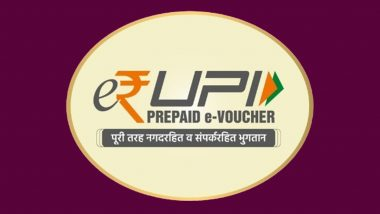 e-RUPI To Be Launched Today by PM Narendra Modi; All You Need to Know About The 'Futuristic Digital Payment Solution'