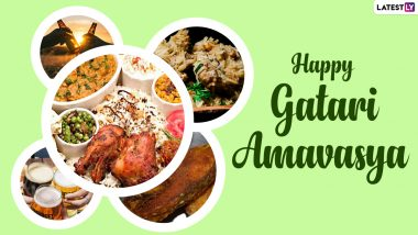 Gatari Amavasya 2021 Date and Significance: When Is Gatari Festival in Maharashtra? Know All About the Festive Day's Celebrations Ahead of Shravan Month
