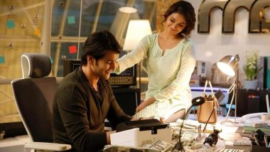 Sarkaru Vaari Paata: Mahesh Babu And Keerthy Suresh's Still From The Movie Is Adorable