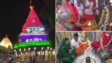 Naag Panchami 2021: Portals of Nagchandreshwar Temple at Mahakaleshwar Temple in Ujjain Open For Devotees, Darshan Allowed From 5 AM to 9 PM (See Pic)