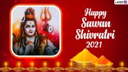 Happy Sawan Shivratri 2021 Greetings: Latest Lord Shiva Wishes, Quotes, WhatsApp Messages And HD Images To Share With Friends And Family