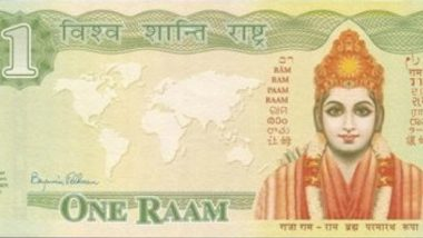 'Raam' Is Not a Currency Used in Holland! Know All About the Bearer Bond Started by Maharishi Cult in the Dutch Country