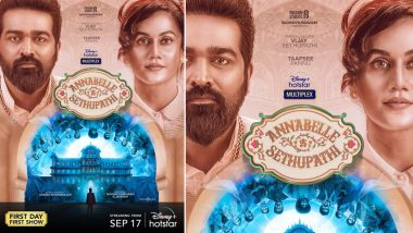 Annabelle Sethupathi Full Movie in HD Leaked on TamilRockers & Telegram Channels for Free Download and Watch Online; Vijay Sethupathi, Taapsee Pannu's Film Is the Latest Victim of Piracy?
