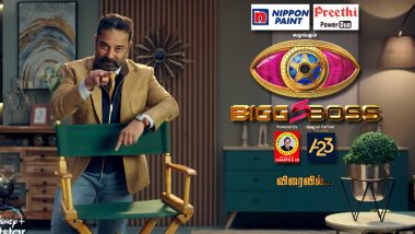Bigg Boss Tamil 5: Kamal Haasan Shares the First Promo of the Reality Show