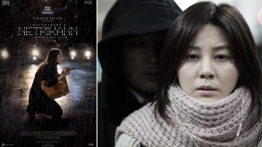 Netrikann: Did You Know Nayanthara's Thriller is a Remake of Korean Film Blind? Here's Where You Can Watch the Original!