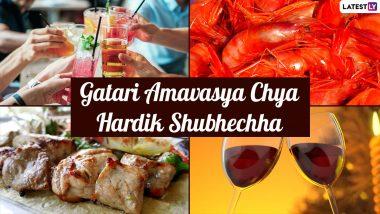 Gatari Amavasya 2021 Funny Memes & Marathi Messages: Hilarious Gatari Images, WhatsApp Stickers, Facebook Photos, Wallpapers and Greetings to Celebrate Festive Day Ahead of Shravan Month in Maharashtra
