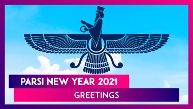 Parsi New Year 2021 Greetings: Best Wishes, Navroz Messages, Quotes To Celebrate the Joyous Festival