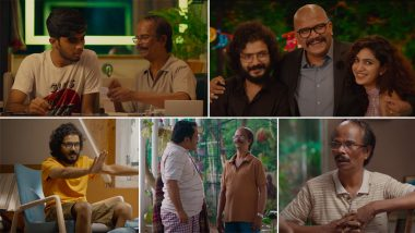 Home Trailer: Indrans-Sreenath Bhasi's Malayalam Family Drama is About Generation Gap in the Digital Era (Watch Video)