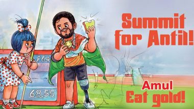 Amul Congratulates Sumit Antil for His Javelin Throw Gold Medal in Tokyo Paralympics 2020 With Interesting Topical (Check Post)