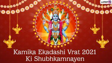 Kamika Ekadashi Vrat 2021: Know Date, Shubh Muhurat, Puja Vidhi, Significance and Celebrations Related to the Auspicious Festival