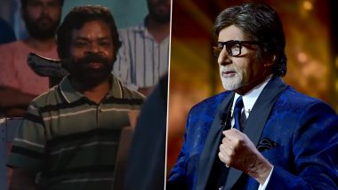 Kaun Banega Crorepati 13: Amitabh Bachchan Shares KBC's New Promo; Popular Quiz Show Coming Soon (Watch Video)