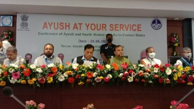 Sarbananda Sonowal Announces Major Plans for Boosting AYUSH Initiatives in Northeast
