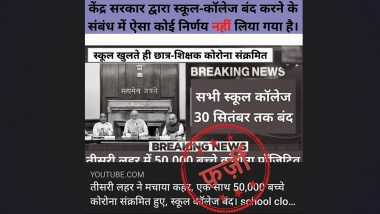 Schools, Colleges Have Been Closed Till September 30 Due to Third Wave of COVID-19? PIB Fact Check Debunks Fake Claim, Reveals Truth
