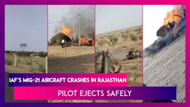 Indian Air Force's MiG-21 Aircraft Crashes In Barmer, Rajasthan; Pilot Ejects Safely