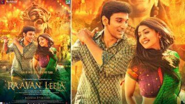 Raavan Leela: Pratik Gandhi's Bollywood Debut Featuring Aindrita Ray To Hit Theatres on October 1!