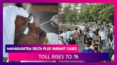 Maharashtra Reports 10 More Cases Of Delta Plus Variant, Tally Rises To 76 Such COVID-19 Cases
