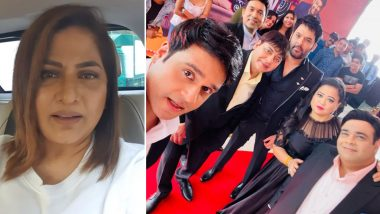 The Kapil Sharma Show's Shoot Begins; Archana Puran Singh Gives Updates About the First Day (Watch Video)