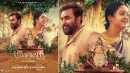 Udanpirappe: Sasikumar and Jyotika's Village Drama To Arrive on Amazon Prime Video This October 2021!
