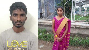 Karnataka Shocker: Man Slits Throat of His Ex Co-Worker for Rejecting Marriage Proposal; Woman Dies