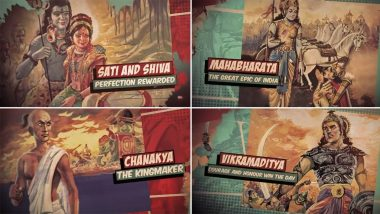 Amar Chitra Katha's 400 Comic Books on Indian History and Mythology To Be Adapted for Animated Content (Watch Video)