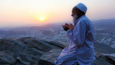 Rabi Ul Awwal, Eid Milad Un Nabi 2021 Date in Bangladesh: When Is Moon Sighting for Third Month in Islamic Calendar?