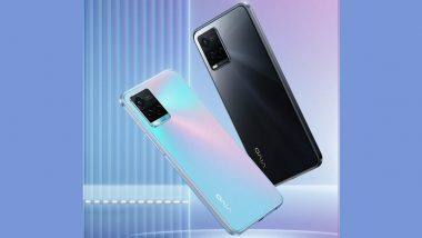 Vivo Y33s Smartphone With MediaTek Helio G80 SoC Launched in India; Check Prices, Features & Specifications