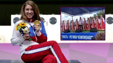 Tokyo Olympics 2020 Gold Medallist Vitalina Batsarashkina Gets The Witcher Welcome on Her Return Home (Watch Video)