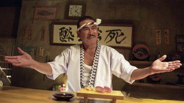 RIP Sonny Chiba: Martial Arts Legend Who Played Ninja Hattori Hanzo in Quentin Tarantino's Kill Bill, Dies Due to COVID-19 Complications