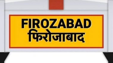 Newly Elected Firozabad Zila Parishad Passes a Proposal to Change Name of The District to Chandra Nagar