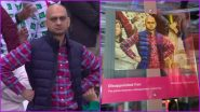 'Disappointed Pakistan Fan Meme' Guy Sarim Akhtar Gets Featured in Hong Kong Museum of Memes