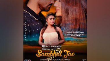 Business News | BB Entertainment Launches the Teaser of Sufi Song 'Sambhal Jao' Starring Qaseem Haider Qaseem and Navya Singh