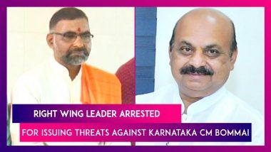 Former Hindu Mahasabha Leader Dharmendra Arrested for Remarks Against Karnataka CM Bommai Over Mysuru Temple Demolition Issue