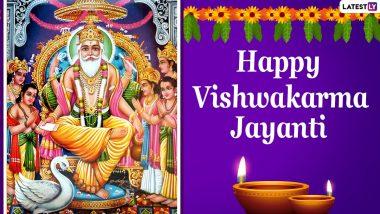 Vishwakarma Puja 2021 Images, WhatsApp Status Video & Greetings: Wish Happy Vishwakarma Jayanti to Family and Friends
